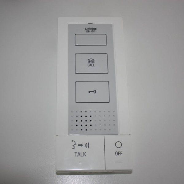 Aiphone Bijpost handenvrij-23566